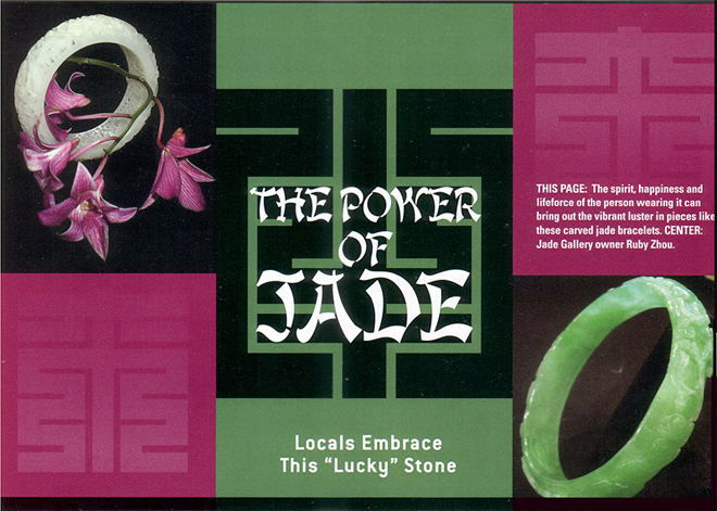The Power Of Jade